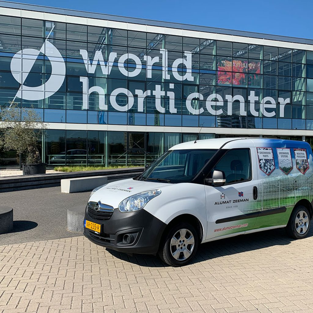 Partner World Horti Center